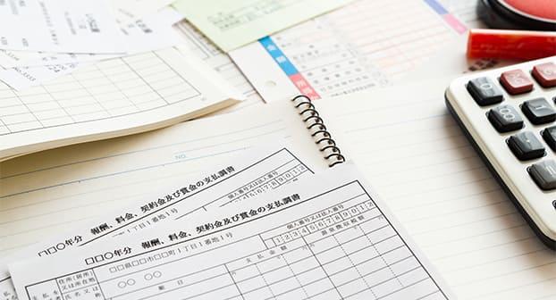 相続税申告、相続手続きはどの専門家に相談するのがいい?税理士、行政書士、司法書士、弁護士の選び方や違いを解説。 | 静岡相続手続きサポートセンター