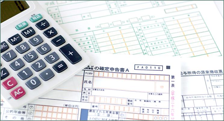 暗号通貨による所得税